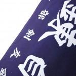 剣道の面タオル